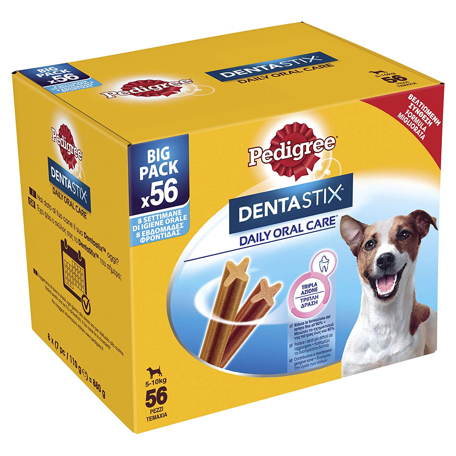 DENTASTIX, Pedigree